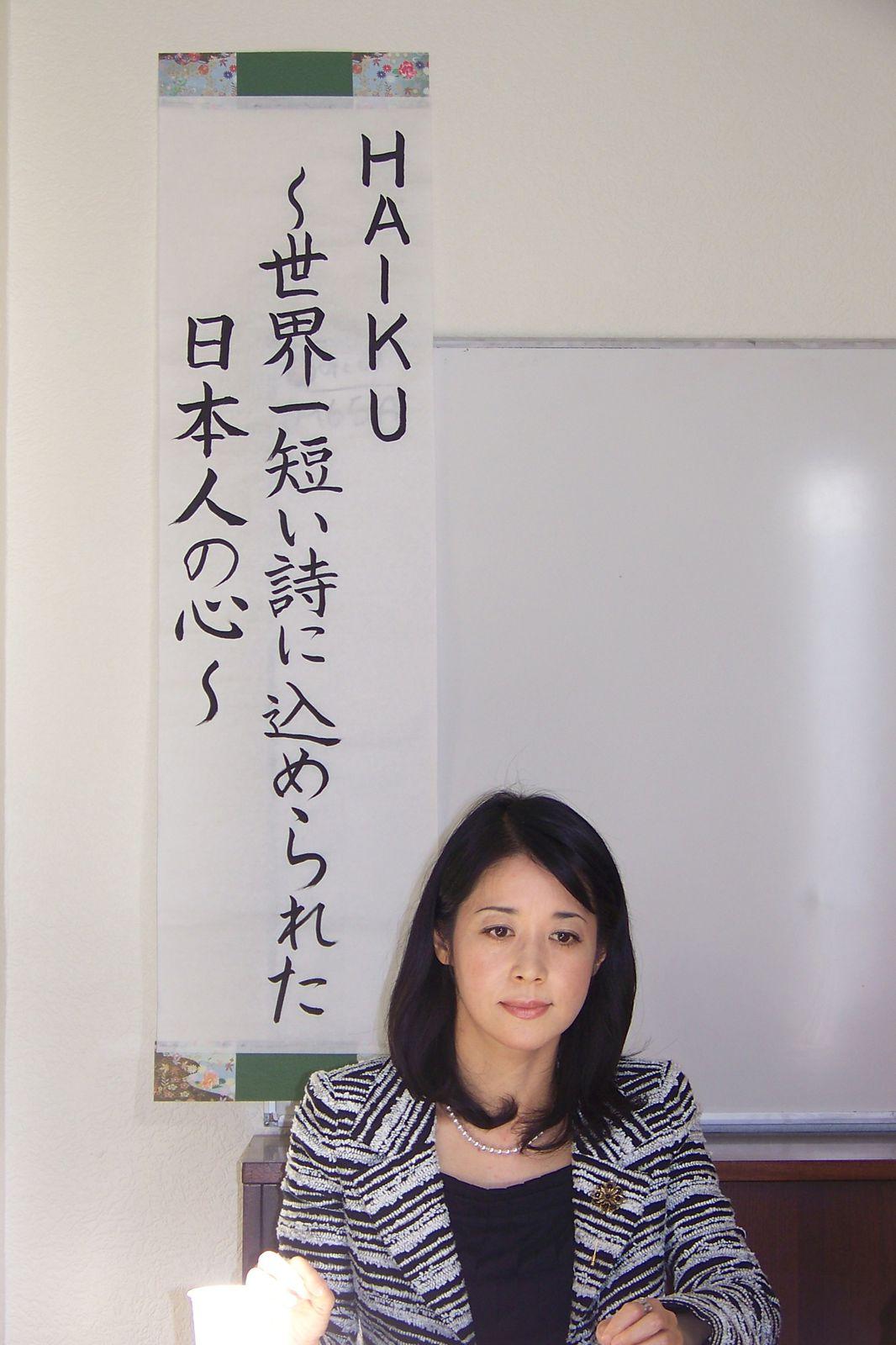 site de rencontre avec des japonaises
