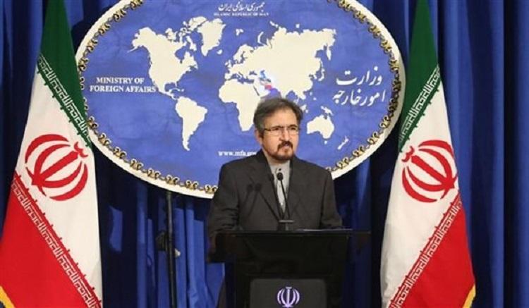 site de rencontre iranienne