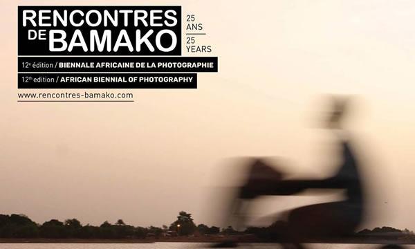 site de rencontre de bamako jingle rencontre du troisieme type