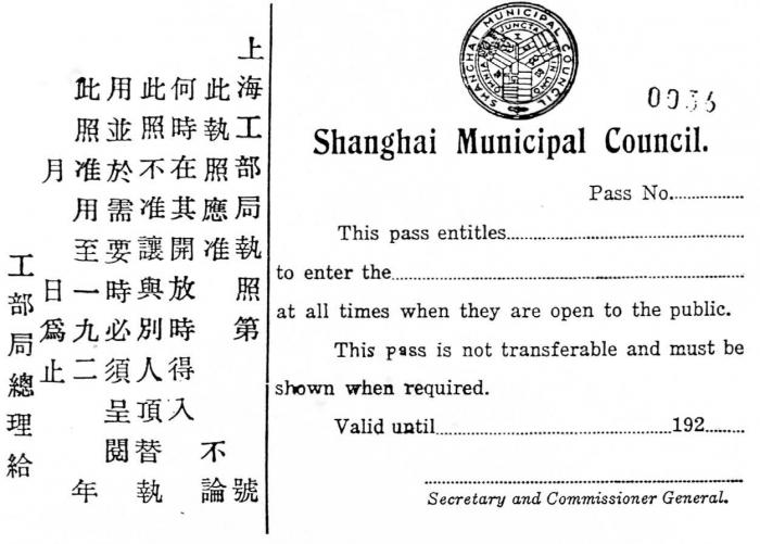site de rencontres shanghai