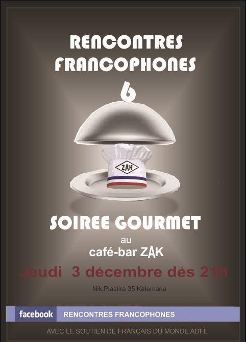 Inscription sur Rencontres-Francophones.net - Rapide et gratuit