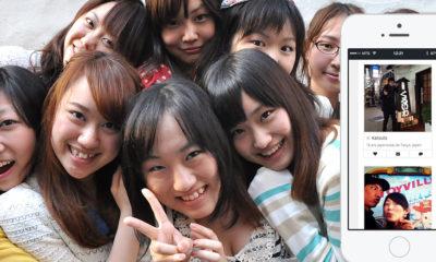 rencontre japonaise au japon rencontre homme serieu et durable montbrison top annonce