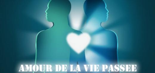 za la rencontre saint aubin du cormier cherche femme pour mariage fes maroc
