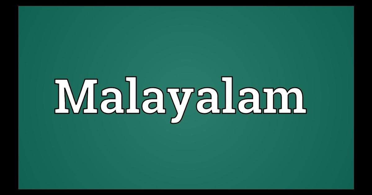 flirter malayalam meaning