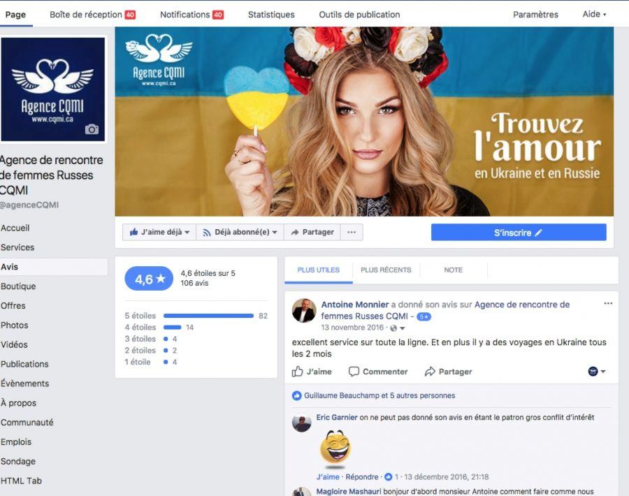 rencontres paris 12 cherche une femme pour la nuit en tunisie