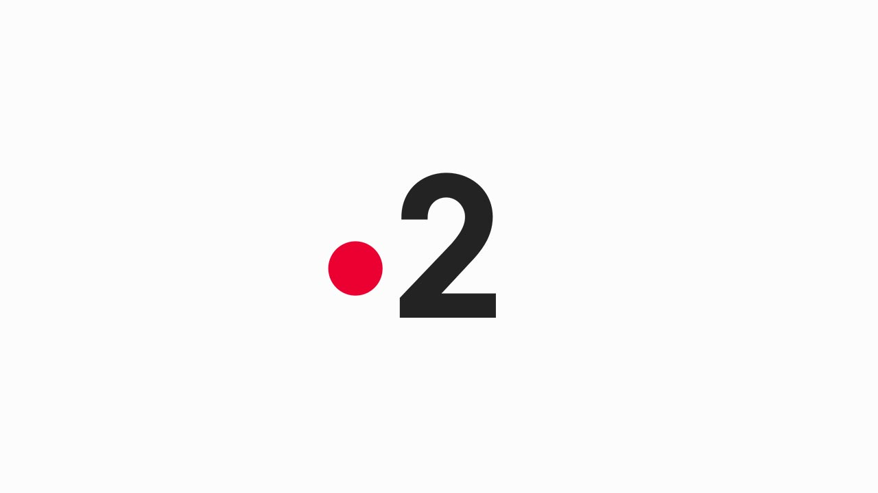 rencontre a xv france 2 streaming zouk rencontre gratuit
