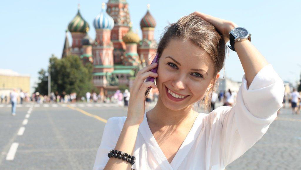 rencontre de femme russe gratuit