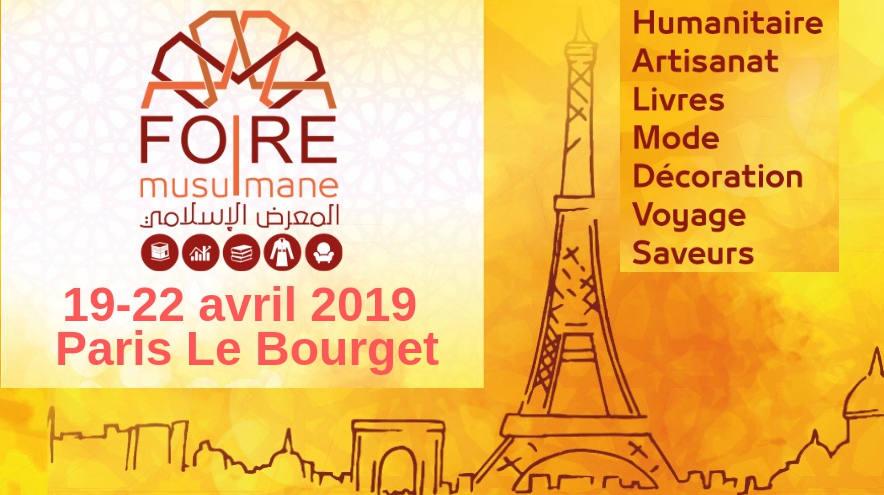 Congrès de l'UOIF à Lille : meeting intégriste ou appel à la paix ?