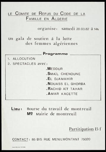 Rencontre amicale à Lyon (69000)