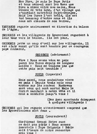 scenario rencontre site de rencontre franco anglais
