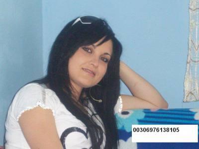 site de rencontre femme turc