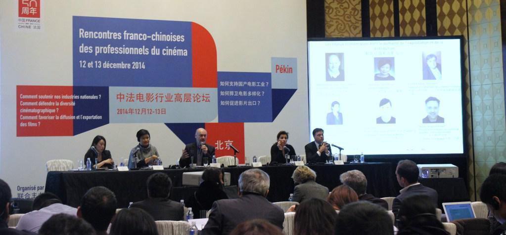 Alexandre Moustardier aux 4èmes Rencontres Franco-Chinoises du Droit et de la Justice