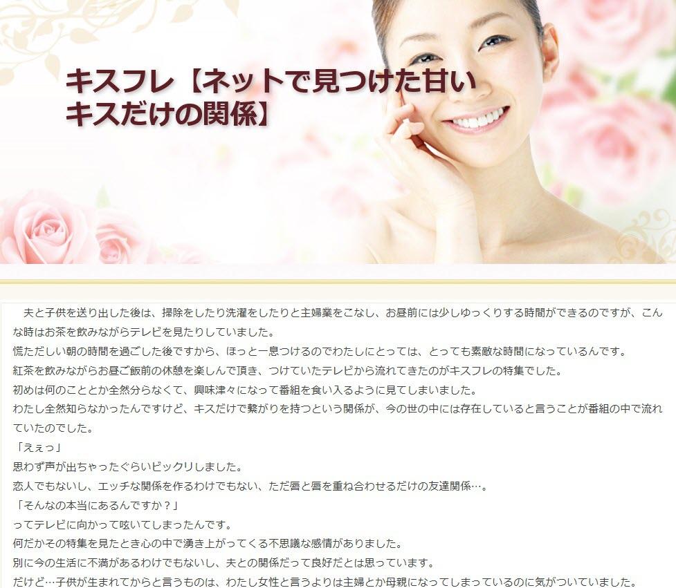 site japonais de rencontre statistique mariage site de rencontre