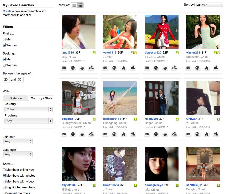 #Chine : top 5 des réseaux sociaux de rencontre