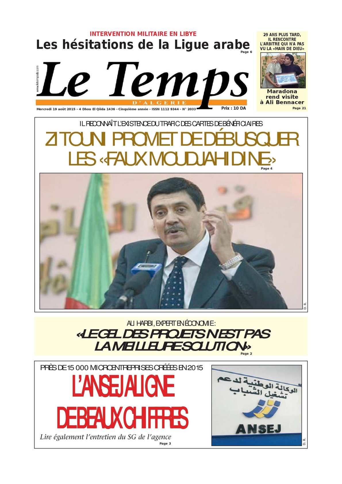 site de rencontre français sans abonnement