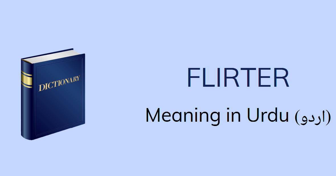How to Flirt in French or 'Comment Draguer en Francais'