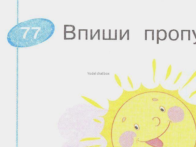 site de rencontre gratuit en ligne forum