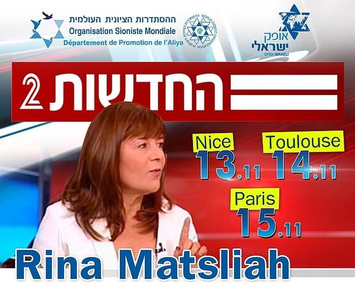 Rencontre Juive Célibataire Juif à MARSEILLE 13004 : Adresse, horaires, téléphone