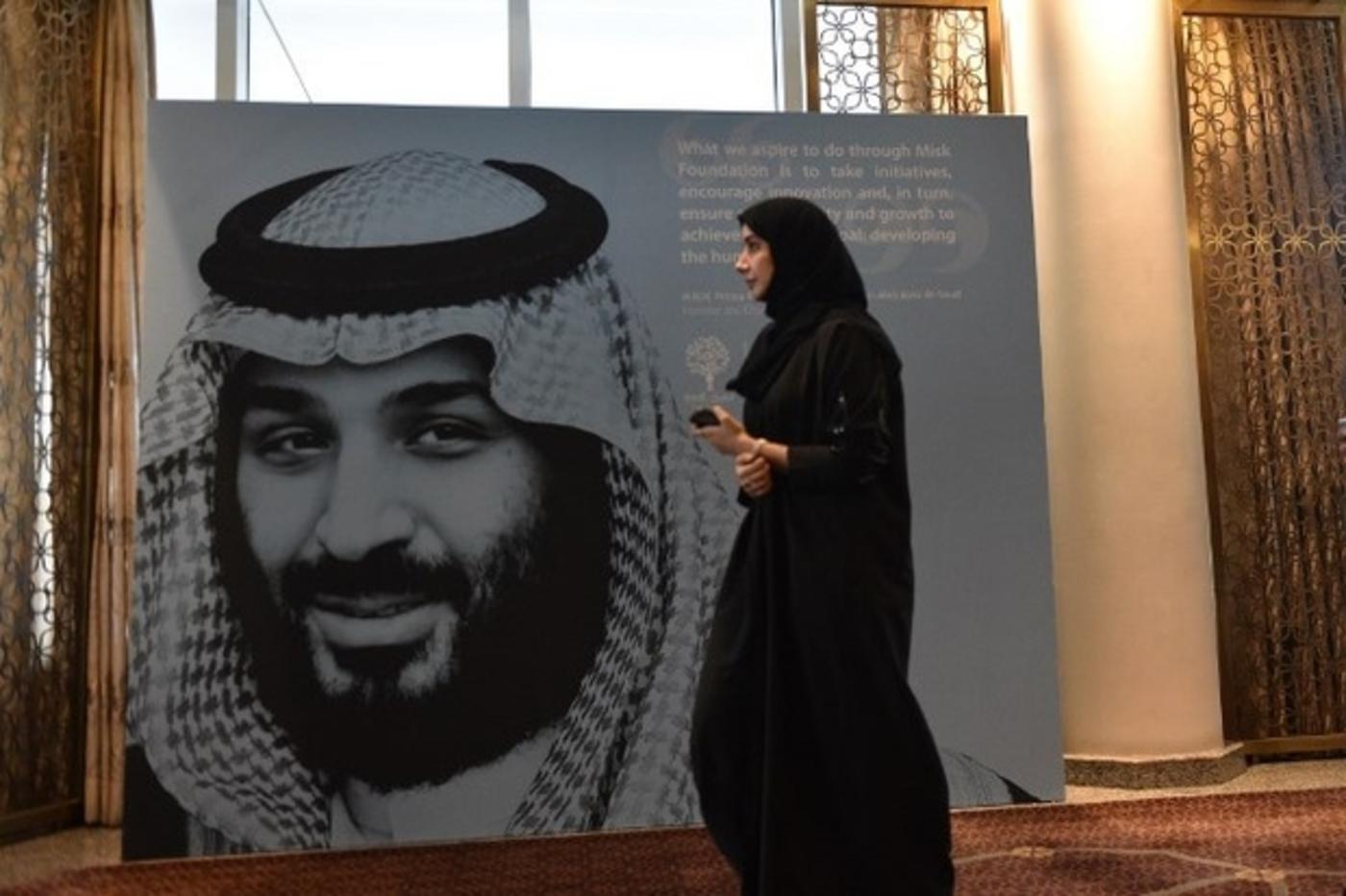 rencontre femmes saoudiennes