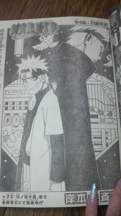 Naruto shippuden épisode 39 vf rencontre inattendue