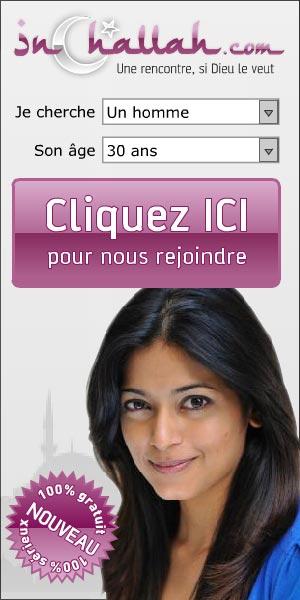 site rencontre musulman divorcé free mobile portail
