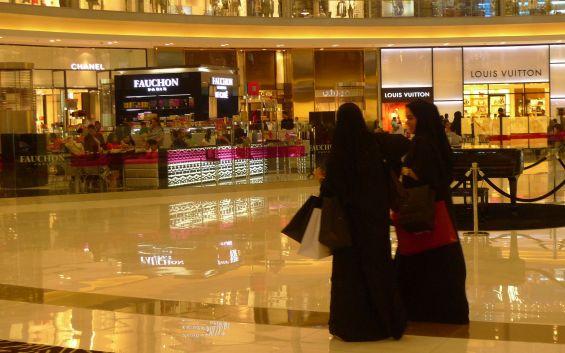 Draguer Une Fille Dans Un Centre Commercial et l'Aborder