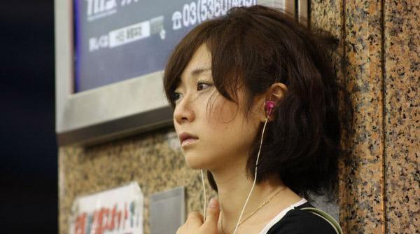 Rencontrez des Célibataires Japonais